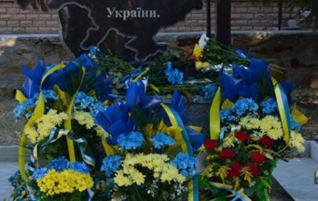 Фото: В Луганской обл. открыли памятник воинам, погибшим за независимость Украины