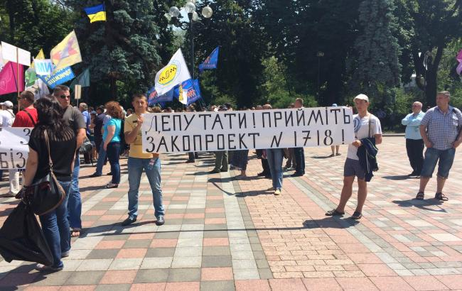 Фото: РБК-Україна