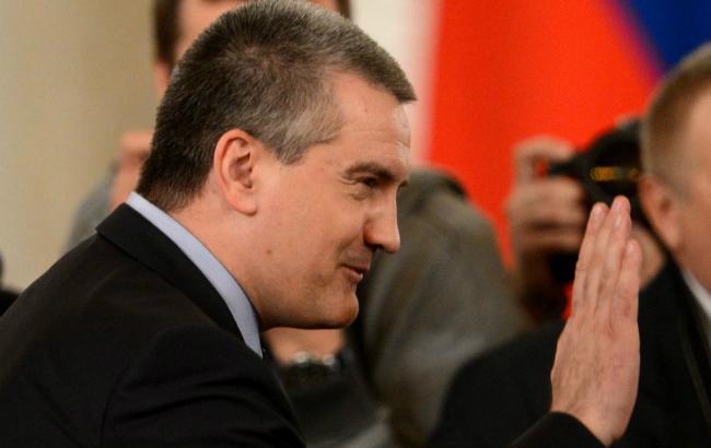 Фото: Сергій Аксьонов (15minut.org)