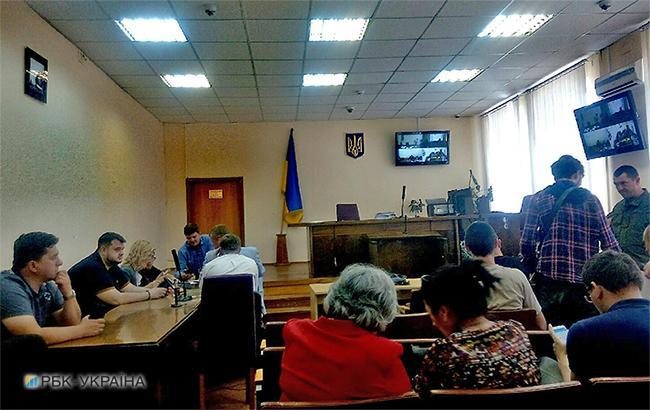 Фото: засідання суду (РБК-Україна)