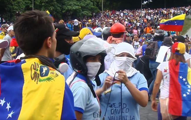 Фото: протести в Венесуелі (YouTube / Al Jazeera English)