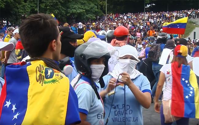 Фото: протести у Венесуелі (YouTube/Al Jazeera English)
