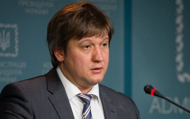 Данилюк проверит, закакие деньги руководитель ГФС ездил наинаугурацию Трампа