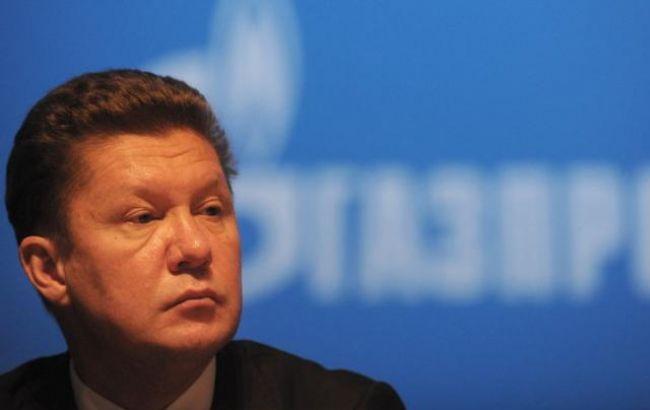 """""""Газпром"""" подав апеляцію на рішення про стягнення 6,5 млрд доларів на користь України"""