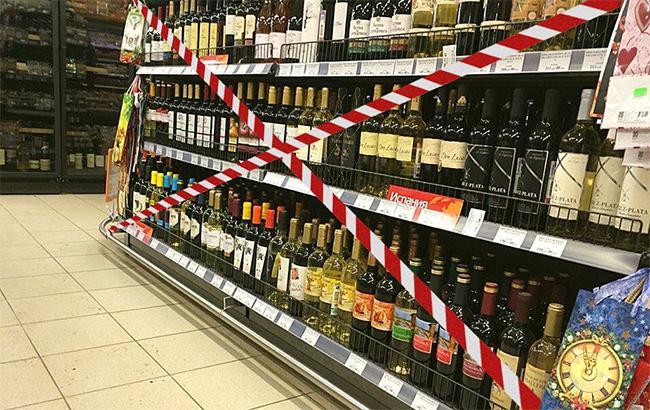 Купить в Киеве спиртное ночью скоро станет невозможно