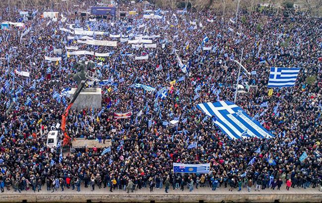 Фото: протести в Греції (AltGreekNews twitter)