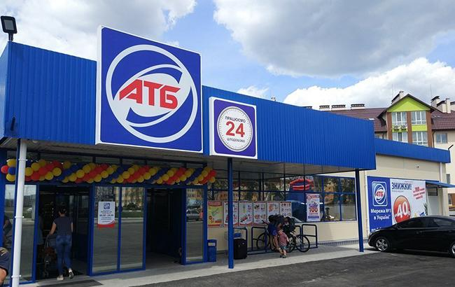 Магазин АТБ (фото: amc.gov.ua)