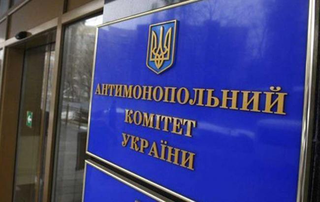 """Фото: """"Ощадбанк"""" і """"ПриватБанк"""" звинуватили в монопольному положенні"""