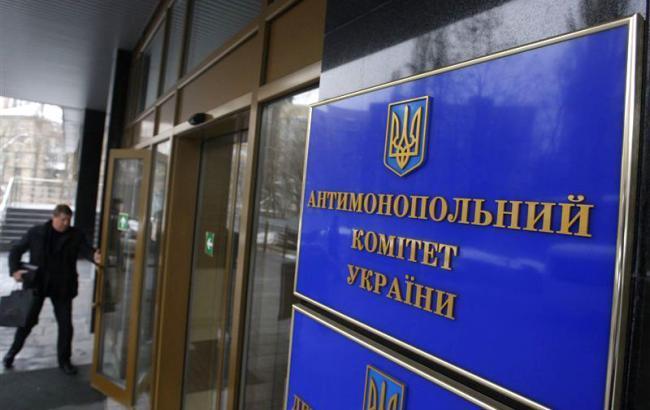 """АМКУ признал """"Газпром"""" монополистом на рынке транзита газа через Украину"""