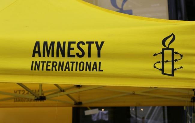 Фото: Amnesty заявила о гибели 281 правозащитника в 22 странах мира в прошлом году