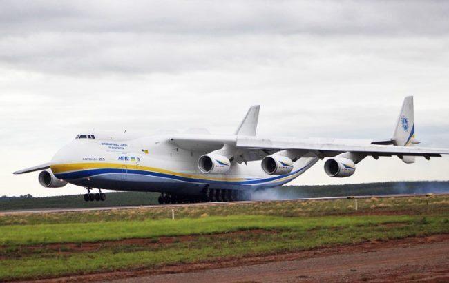 Фото: Ан-225 в Бразилии (airway.uol.com.br)