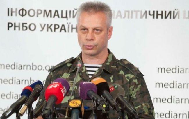 В зоне АТО за сутки погиб один украинский военный, 2 ранены, - АПУ