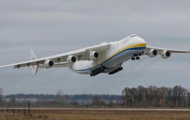 """Фото: літак Ан-225 """"Мрія"""""""