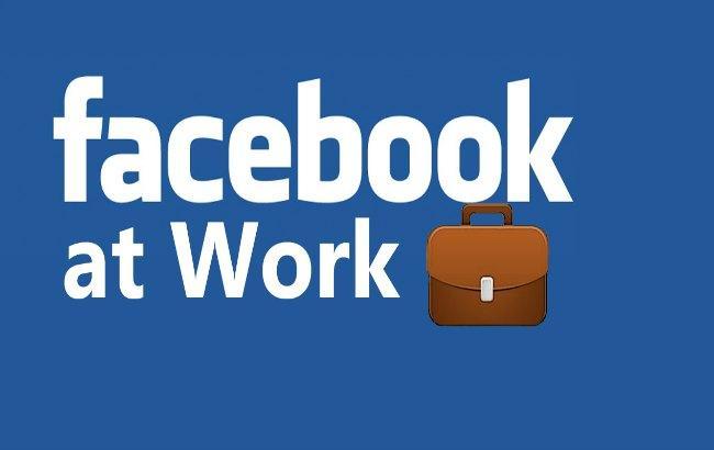 Фото: Facebook запустит соцсеть для корпоративных пользователей