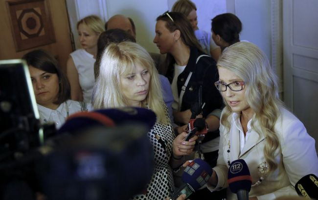 """""""Батькивщина"""" будет настаивать на запрете конфискации жилья за коммунальные долги, - Тимошенко"""
