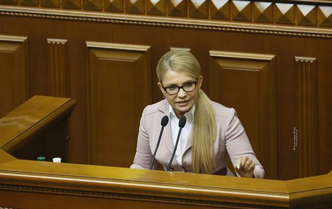 Тимошенко закликала Раду скасувати підвищення тарифів