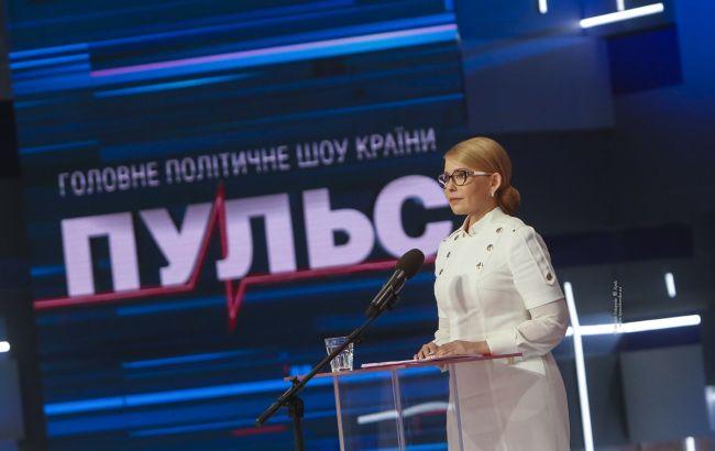 Тимошенко: мы готовы дать результат для людей уже в первые 100 дней
