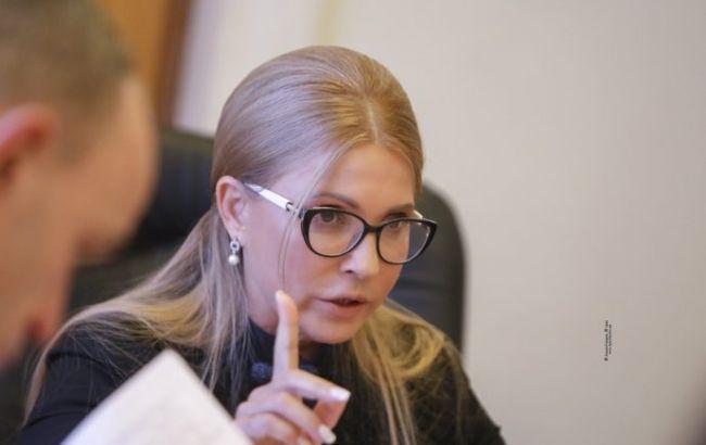 Тимошенко выступила против легализации игорного бизнеса