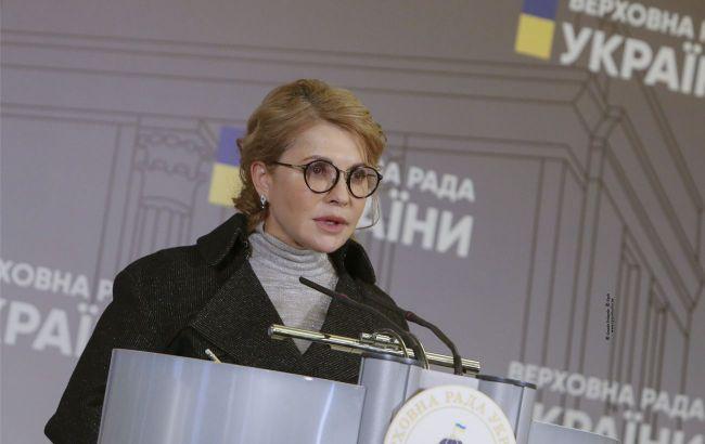 Тимошенко призвала местных депутатов требовать от Кабмина снижения цены на газ