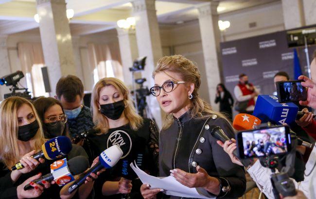 """Тимошенко: у """"Батькивщины"""" есть способ остановить коррупцию в стране"""