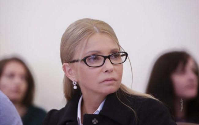 Тимошенко: украинцы заслуживают достойные условия труда