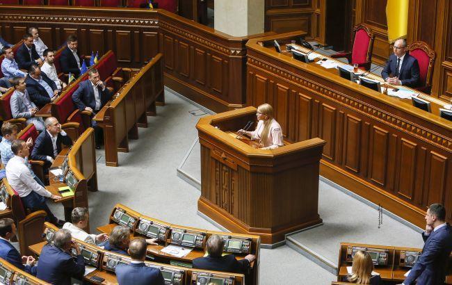 Тимошенко прокоментувала відмову Ради розглядати закон про вибори