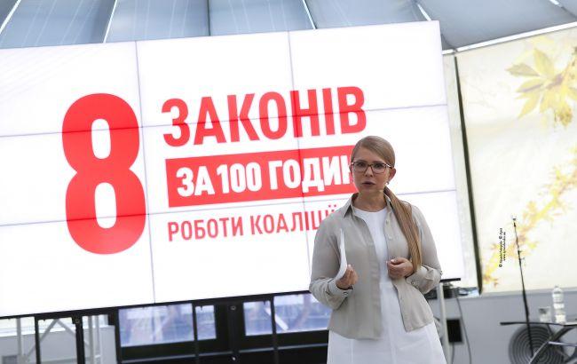 "Тимошенко представила план для ""коалиции действий"""