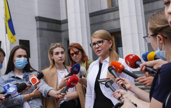 Тимошенко: в Україні достатньо ресурсів на достойне життя людей та розвиток країни