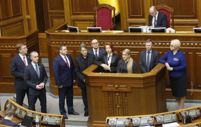 Тимошенко объявила о начале процедуры импичмента президента
