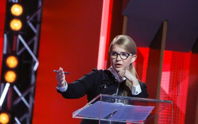 Тимошенко обещает отменить через суд неприемлемые для Украины условия с МВФ