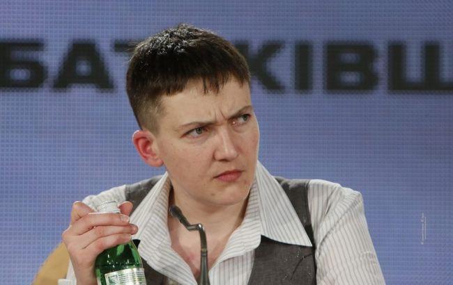 Фото: Надежда Савченко выдала очередное громкое заявление