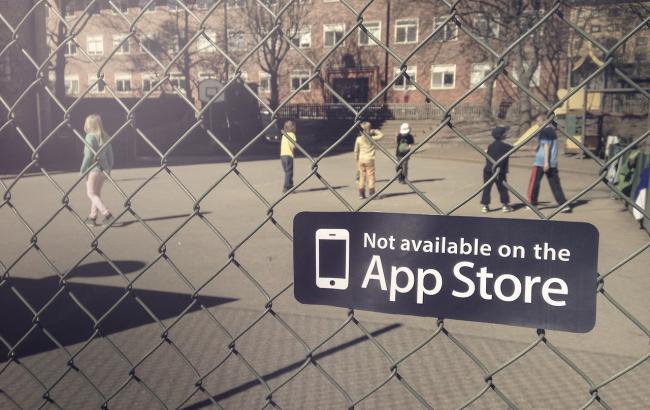 Фото: App Store