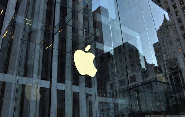 Фото: аналитики Apple планируют заработать в текущем квартале от 76 млрд долларов