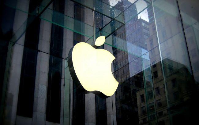 Презентація Apple: онлайн трансляція