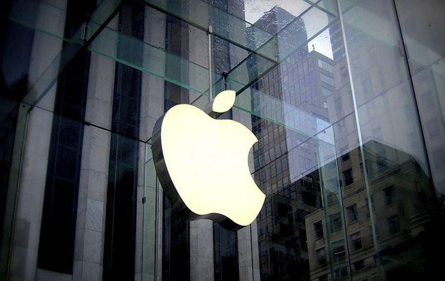 Фото: Apple (Pixabаy)