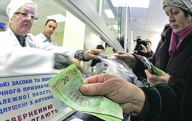 Горькая пилюля: с нового года лекарства в Украине могут значительно подорожать