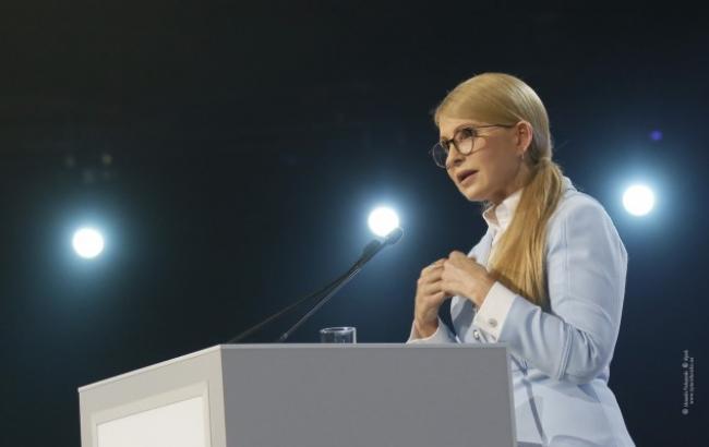 Тимошенко презентовала Новый экономический курс