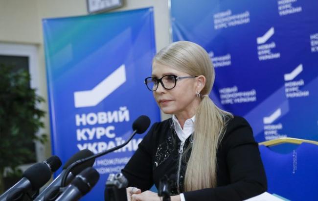 Тимошенко летить в Женеву на безпековий форум Crans Montana