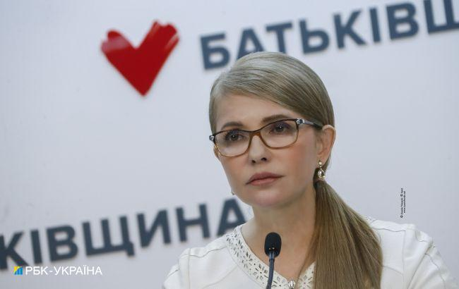 Тимошенко презентувала план дій для Києва