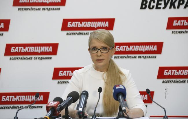 """Тимошенко: """"Батьківщина"""" не допустить фальсифікацій на президентських виборах"""