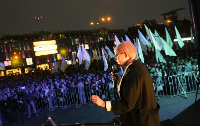 На встречу с Тимошенко в Днепре пришли 10 тыс. человек