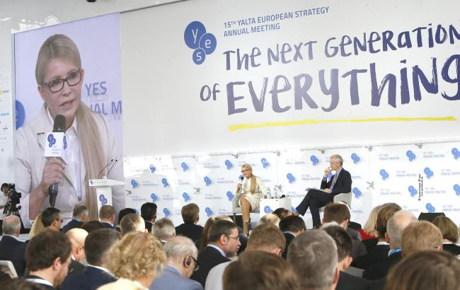 Фото: Юлия Тимошенко на форуме YES (ba.org.ua)
