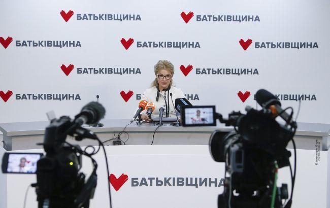 Тимошенко просит ЦИК разрешения провести оргсобрание по референдуму онлайн