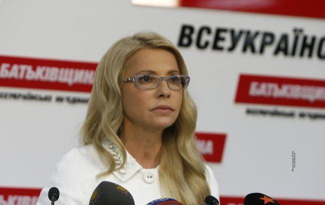 Фото: Юлия Тимошенко