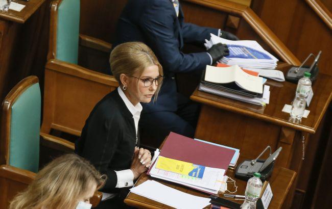 """Тимошенко: подаємо заяву на представників УДО, які зірвали розгляд """"земельної"""" справи у КСУ"""