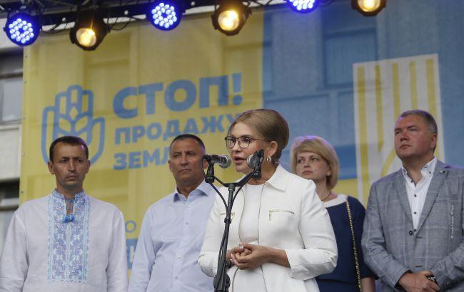 Тимошенко: українці вимагають президентапровести референдум щодо ринку землі