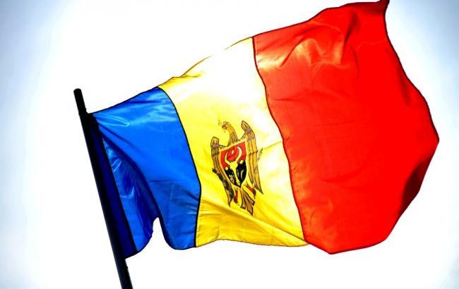 Фото: флаг Молдовы