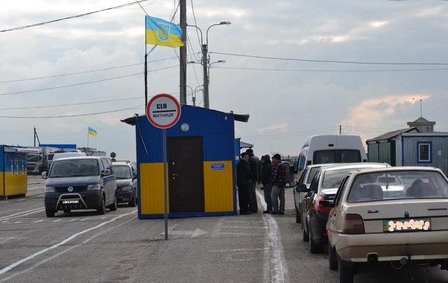 Фото: адміністративний кордон із Кримом (прес-служба ДПСУ)
