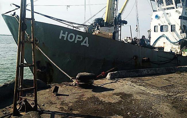 """Фото: судно """"Норд"""" (ark.gp.gov.ua)"""