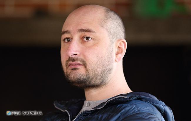 Фото: Аркадій Бабченко (РБК-Україна)